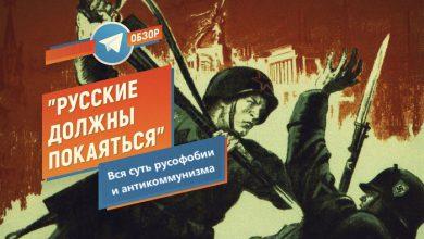 Photo of Европарламент призвал русских покаяться за Победу над фашизмом