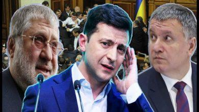 Photo of Зеленский, ты действительно хочешь мира? Порви с главарями ОПГ Аваковым и Коломойским!