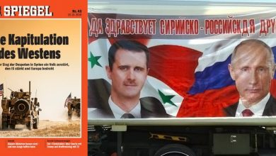 Photo of Журнал «Der Spiegel» о капитуляции Запада перед Россией