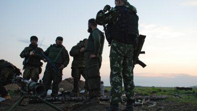 Photo of Донбасс: война и мир