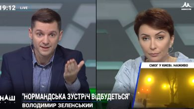 Photo of Соросовский шнырь из команды Зе разоблачён как порохобот-«идиот»
