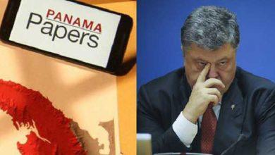 Photo of Порошенко набрехал о закрытии в Панаме дела против него