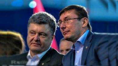 Photo of Советник Президента США о воровстве Порошенко и Луценко