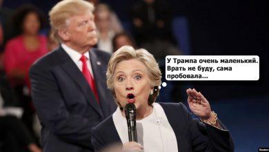Photo of «Холодная война»: украинский эпизод