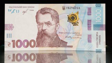 Photo of Лауреат Сталинской премии на банкноте 1000 гривен