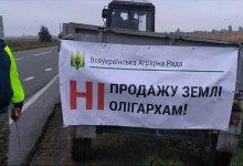 Photo of Конец «аграрной сверхдержавы»