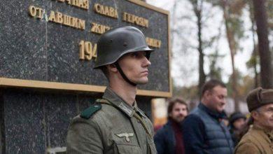 Photo of На Киевщине в «почётном карауле» теперь стоят гитлеровцы