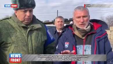 Photo of Депутат госдумы РФ проверил разведение сил в Золотом
