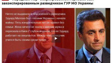 Photo of Игорь Безлер прокомментировал фейк об «украинском разведчике» на должности мэра Горловки