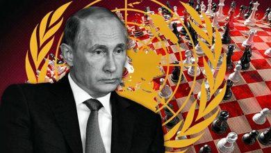Photo of О гибкой стратегии Кремля