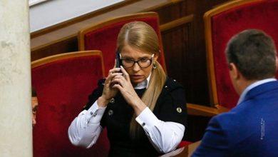 Photo of Тимошенко: последняя гастроль