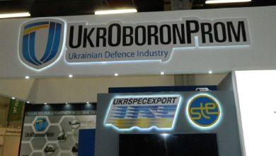 Photo of В Киеве американцы попросили избегать непонятного им украинского
