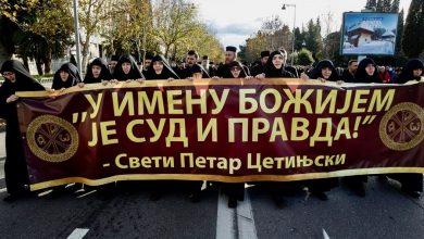 Photo of США разжигают гражданскую войну в Черногории
