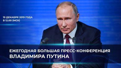 Photo of Порошенко умолял, чтобы антифашистский Донбасс подписал Минские соглашения