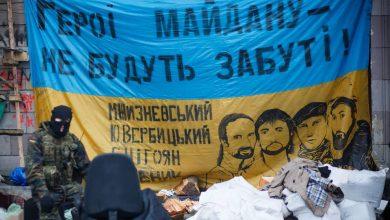 Photo of План Зеленского: резкий разворот Украины в идеологии