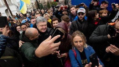 Photo of Украинские АЭС выставлены на продажу?