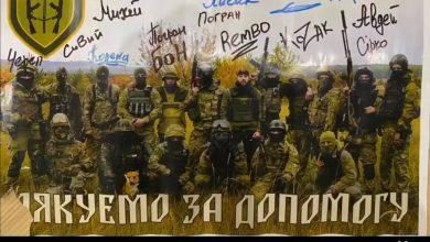 Photo of «Банда кардиохирургов и музыкантов»