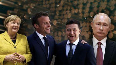 Photo of Встреча в Париже: «нормандский» триггер или переговоры о переговорах?