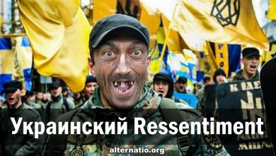 Photo of Украинский Ressentiment