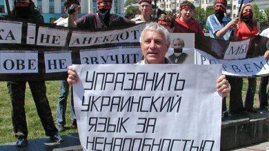 Photo of Пушилин подтвердил упразднение украинского языка в ДНР