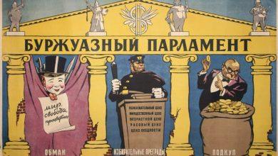 Photo of Переделка Украины: возврат имущественного ценза