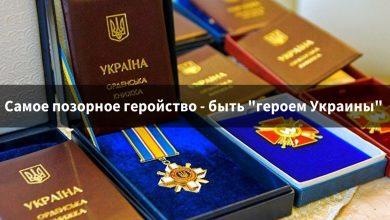 Photo of Какая страна, такие и герои