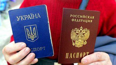 Photo of Толпы граждан бывшей Украины пытаются получить гражданство России