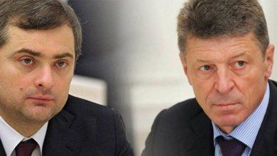 Photo of Замена Суркова на Козака — что ожидать киевскому режиму?