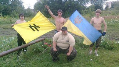 Photo of Бывший украинский прокурор предложила Украине сменить герб