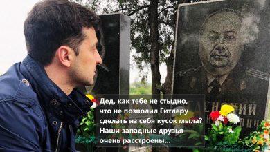 Photo of Зеленский обвинил СССР в развязывании Второй мировой