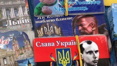 Photo of Две истории о детях украинствующих в Петербурге