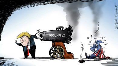 Photo of «Импичмент. Деньги Байдена. Массовые убийства»