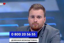 Photo of Житель ЛНР шокировал ведущих в эфире украинского канала