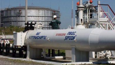 Photo of Нефтепровод «Одесса-Броды»: забытая политическая погремушка
