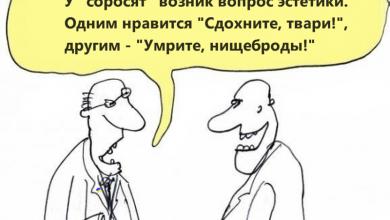Photo of МОЗ Украины: нет денег? Сдохните немедленно!