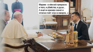 Photo of Папа Римский в шоке: Зеленский всю аудиенцию расхваливал убийцу журналистов