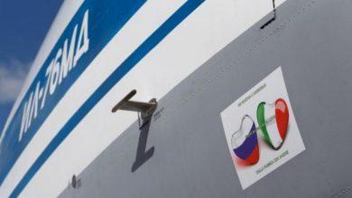 Photo of Наглосаксонские бесы набрасывают дерьмо на российскую помощь Италии