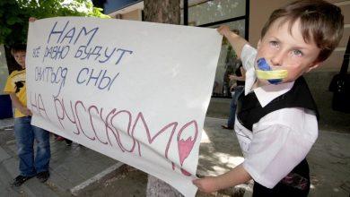 Photo of Польско-русско-турецкое наречие лишилось статуса государственного в ДНР