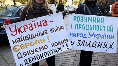 Photo of Украинский олигархат и путчисты катят страну к невиданной экономической катастрофе