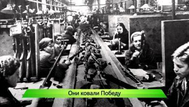 Photo of Как ковалась Победа