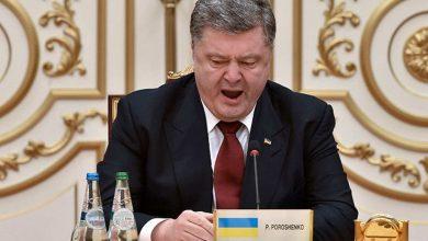 Photo of Слили запись разговора американского агента Порошенко и госчиновника США
