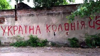Photo of МВФ и Сорос фиксируют Украину как колонию англосаксонских оккупантов
