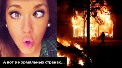 Photo of У «колбасных эмигрантов» страшно пригорело от безумной ситуации в США