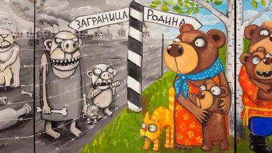 Photo of Украина будет русской или безлюдной