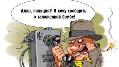 Photo of Куда катится Украина?