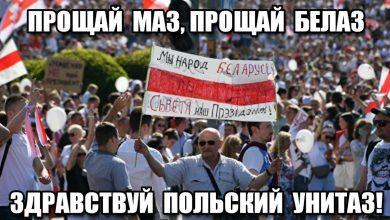 Photo of «Уходи». Рабочий класс на страже Белоруссии?