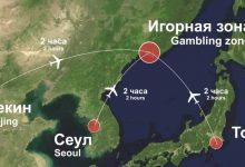 Photo of Благодаря игорной зоне «Приморье», бюджет увеличится на 6,9 млрд рублей