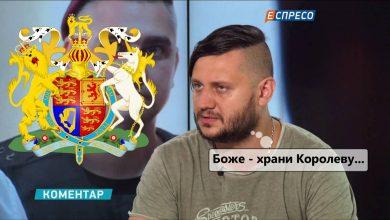 Photo of Лондон через свою собаку требует новых репрессий СМИ на Украине