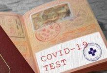 Photo of Covid-тесты больно ударят по кошельку туристов