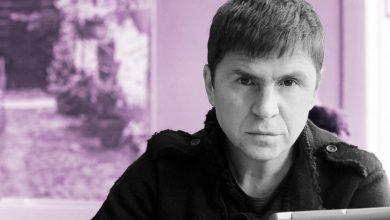 Photo of «Миша Крыса»